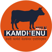 Kamdhenu Milk icon