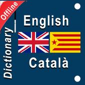 Catalan English Dictionary icon