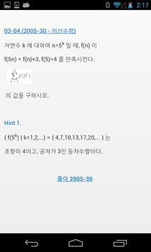 Korea Sunung Math 2003-2014 B1 poster