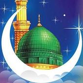Dakwah Islam icon