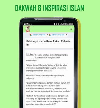 Dakwah Islam screenshot 8