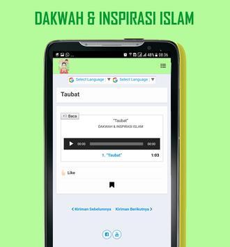 Dakwah Islam screenshot 2