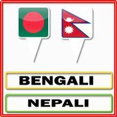 Bengali Nepali Translator icon