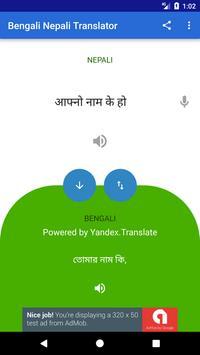 Bengali Nepali Translator screenshot 3