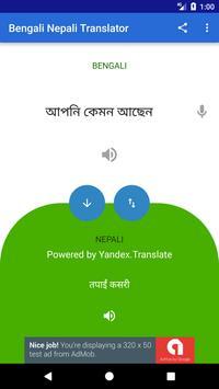 Bengali Nepali Translator poster