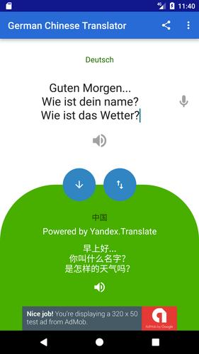 German Chinese Translator For Android Apk Download