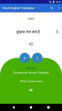 Hindi English Translator screenshot 5