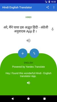 Hindi English Translator poster