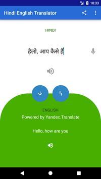 Hindi English Translator screenshot 3