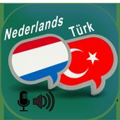 Dutch Turkish Translator icon