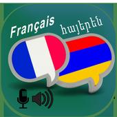 French Armenian Translator icon