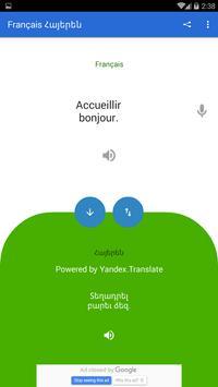 French Armenian Translator poster