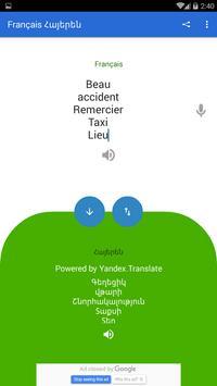 French Armenian Translator screenshot 4