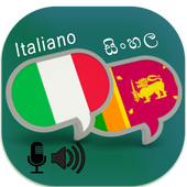 Italian Sinhala Translator icon