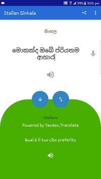 Italian Sinhala Translator poster