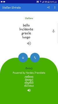 Italian Sinhala Translator screenshot 2