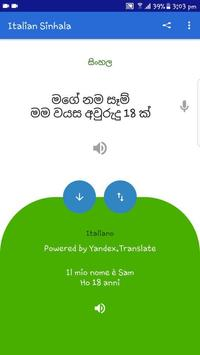 Italian Sinhala Translator screenshot 3