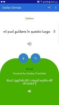 Italian Sinhala Translator screenshot 4