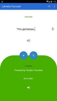 Latvian Russian Translator screenshot 1