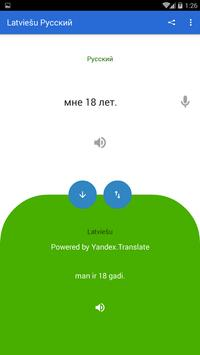 Latvian Russian Translator screenshot 3