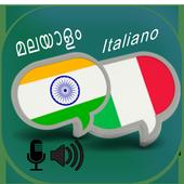Malayalam Italian icon