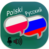 Polish Russian Translator icon