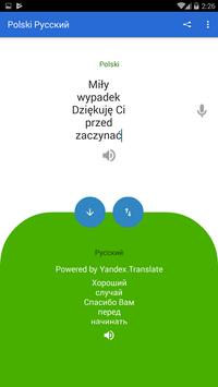 Polish Russian Translator screenshot 4