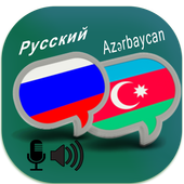 Russian Azerbaijani Translator icon