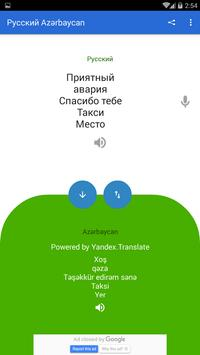 Russian Azerbaijani Translator screenshot 4