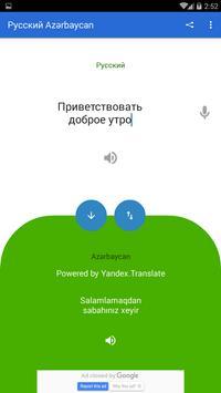 Russian Azerbaijani Translator poster