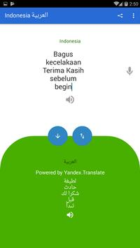 Indonesian Arabic Translator screenshot 4