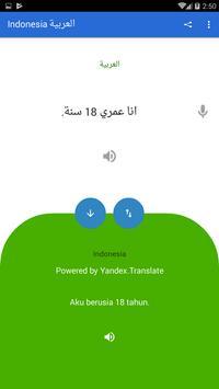 Indonesian Arabic Translator screenshot 3
