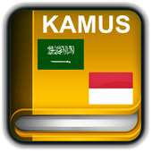 Kamus Bahasa Arab icon