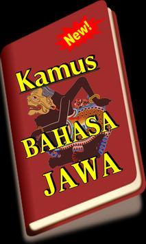 KAMUS BAHASA JAWA TERBARU LENGKAP poster