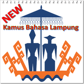 Kamus Bahasa Lampung icon