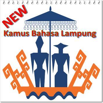 Kamus Bahasa Lampung poster