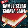 Kamus Bahasa Jawa Edisi Terlengkap Offline icon