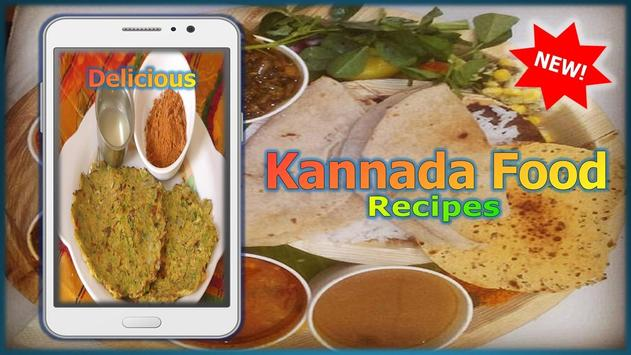 Kannada food recipes for android apk download kannada food recipes screenshot 3 forumfinder Image collections
