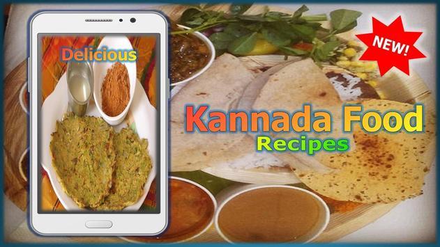 Kannada food recipes for android apk download kannada food recipes screenshot 3 forumfinder Choice Image