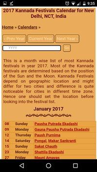 Kannada Jathaka & Calendar apk screenshot
