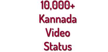 Kannada Video Status and Kannada Status Videos App