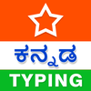 Kannada Typing (Type in Kannada) App icon