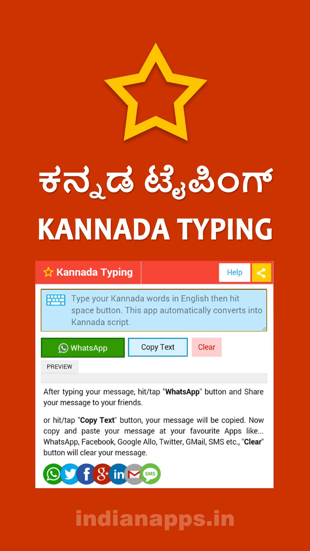 Kannada Typing (Type in Kannada) App for Android - APK Download