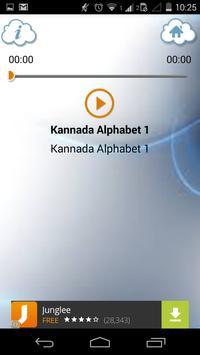 Kannada Alphabets For Kids screenshot 4