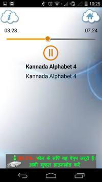Kannada Alphabets For Kids apk screenshot