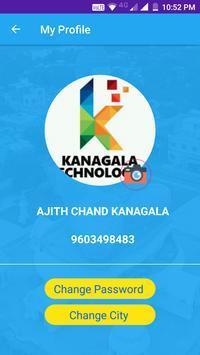 Online Amaravati screenshot 3