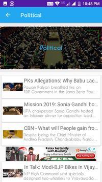 Online Amaravati screenshot 7