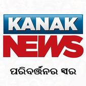 Kanak  News icon