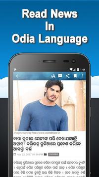 Kanak  News screenshot 3