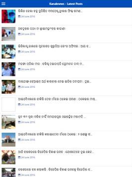 Kanak  News screenshot 10